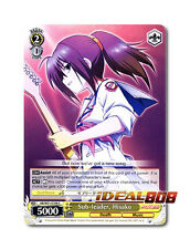 Weiss Schwarz Angel Beats! x 4 Sub-leader, Hisako [AB/W31-E109 C] English