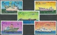 Timbres Bateaux Corée 1490/3 PA8 o lot 2455