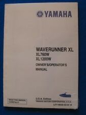 Yamaha 2007 Waverunner XL XL760W XL1200 BRAND NEW Original Owners Manual