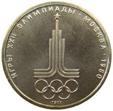 RUSIA 1 rublo niquel 1977 S/C EMBLEMA - Olimpiadas Moscú 80 (Russia- URSS)