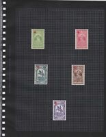 ethiopia 1936 red cross  stamps on album page  ref 13548