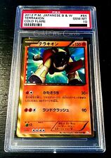PSA 10 GEM MINT Shiny Terrakion Cold Flare 064/059 Japanese Pokemon Card