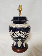 Oriental Terracota Table Lamp Dark Blue