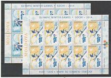 2014 Moldova  Winter Olympic Games Sochi-2014 Alpine ski Ice hockey MNH