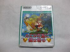 Kaeru no Tame ni Kane ha Naru   Game Boy, JAPAN Nintendo