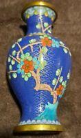 "Vintage Chinese Decor Cloisonne Enamel Brass Floral Blue 6"" Vase"