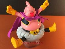 Dragon ball Z HG special figure Majin Boo Mr Buu from JAPAN RARE BANDAI gashapon