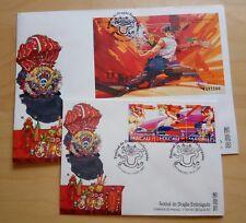 1997 Macau Drunken Dragon Festival Stamp + Souvenir Sheet S/S FDC 澳门醉龙节邮票+小型张首日封