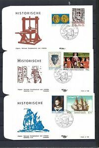 [G145943] Belgium N°1677/1682FDC First Day Cover COB € 12,50 SUPERB