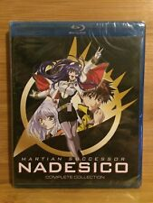 Martian Successor Nadesico complete collection / NEW anime on Blu-ray