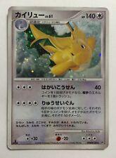 Pokemon: Japanese Dragonite Lv.61 DPBP#180 Holo Rare 1st Edition Played
