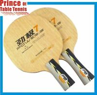 DHS Power G.7 PG-7 Table Tennis Blade