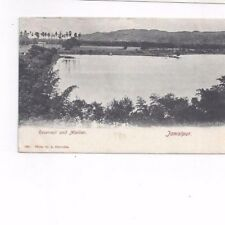 India Jamalpur antique db post card Reservoir and Maidan