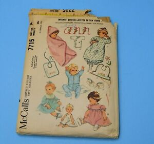 VTG McCall's Pattern 7715 Infants' Quickie Layette of 9 Items w/ Transfers