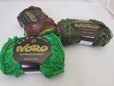 500 g NORO Silk Garden 4 Ply Fb.338 verlaufend Wolle / Seide / Polyamid / Mohair