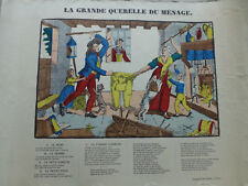 IMAGE EPINAL LA GRANDE QUERELLE DU MENAGE  Imprimerie  PELLERIN 1964
