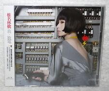 Sheena Ringo Watashi to Hoden Taiwan CD -Normal Edition- (Shiina) EMI Ver.