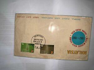 Malaysia 1967 sarawak council sibu chop first day cover fdc