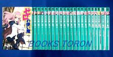 The Familiar of Zero no Tsukaima 1-22 Novel Complete set /Japanese Book   Japan