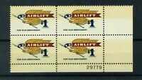 US Stamps - Scott # 1341 $1 Airlift Plate Block - Mint NH - Face Value $1 (S73)
