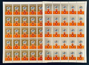 Stamps Full Set in Sheets World Health Day Libya 1986 Perf.