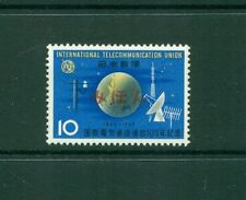 Japan #840 (1965 ITU) VFMNH MIHON (Specimen) overprint.