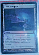 Eldrazi Temple FOIL  Russian ask me Magic Gathering EDH Modern Legacy rus