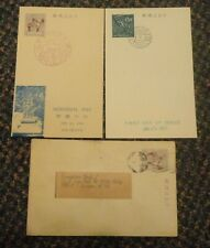 1960s Ryukyus used postal card group - covers