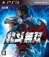 UsedGame PS3 Hokuto Musou