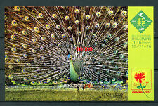 Indonesia 2016 MNH Philataipei Stamp Exhibition 1v M/S Peacocks Birds Stamps