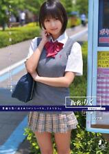 Riku Minato Japanese Gravure DVD | 110 Minutes Long Private Video