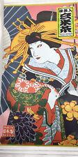 Japanese TA-FU Brand Green Tea Premium Matcha Genimaicha contain Brown Rice Tea