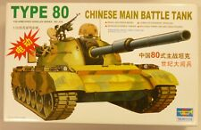 Trumpeter Motorized 1/35 Type 80 Chinese Main Battle Tank  105mm Gun 318 New