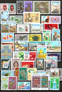 MAROC - Lot de timbres neufs sans charnière des année 70
