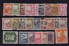 es - MANDCHOURIE 1932/45 Joli lot 25 timbres différents