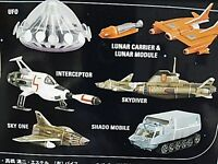 Konami UFO SF Movie Selection Vehicle set of 6 Gerry Anderson