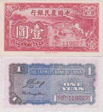 Cina / China - 1 Yuan 1940 Pick 463 The Farmers Bank of China