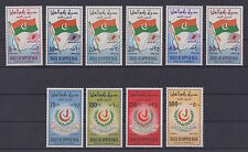 UPPER YAFA (South Yemen)—1967 Definitives, flag/map/crest, MNH/VF—Michel 1-10
