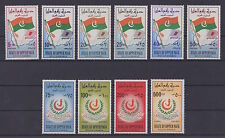UPPER YAFA (South Yemen)—1967 Definitives, flag/map/crest, MNH/VF—Michel 1-10