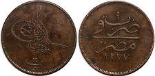 EGYPTE 20 PARA 1277/9 1868  KM#244