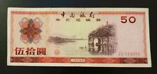 1979 China Foreign Exchange Notes 50 Yuan RARE