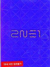 2NE1 - To Anyone [New CD] Spain - Import
