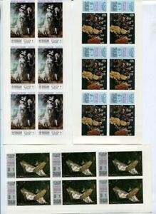 PAINTINGS ART MNH Perf & Imperf BLOCKS 200+ Stamps
