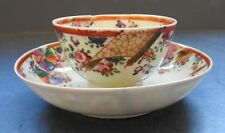CHINESE PORCELAIN  FAMILLE ROSE TEABOWL & SAUCER  - QIANLONG - 18TH CENTURY
