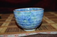 "Asian Porcelain Tea Cup Blue & White Floral w/ Green Leaf Design 3 1/8""x2 1/4"""