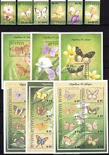 Congo DR 2001 Insects Butterflies MNH --(cv 90 EUR)