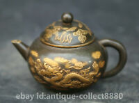 "4.21"" Chinese Pure Bronze Zodiac Cloud-dragon Small Kettle Pot Teapot Teakettle"