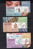 China Hong Kong 2018 Cantonese Opera Repertory stamp S/S x 3