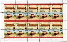 1979 DB Baureihe Class 120 Deutsche Bundesbahn Electric Train 20-Stamp Sheet
