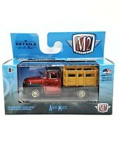M2 MACHINES 32600 AUTO-MEETS CANDY RED 1956 FORD F-100 STAKEBED TRUCK  PRESALE